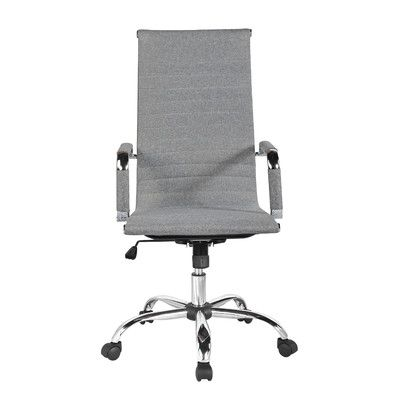 Winport Industries High Back Executive Office Chair Color: Gray
