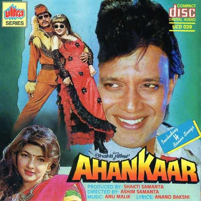 Ahankaar CD | V | Bollywood movie songs, Bollywood songs