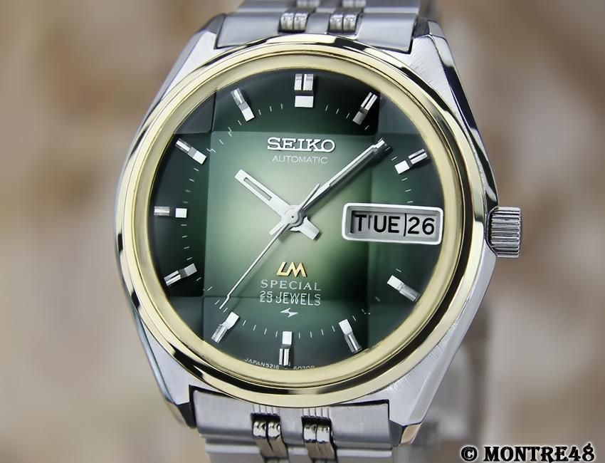 Seiko lord matic lm special 25 jewels men 39 s 1970s made in for Macchina da cucire seiko special