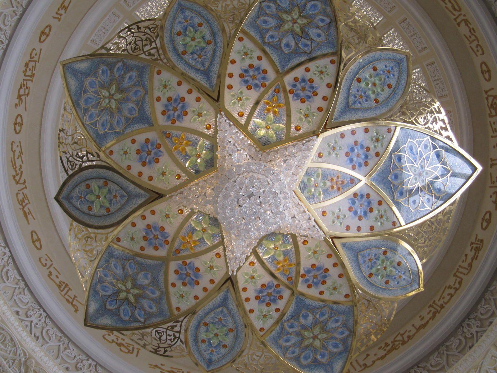 Glass and Swarovski crystal chandelier Sheik Zayed Grand Mosque ...