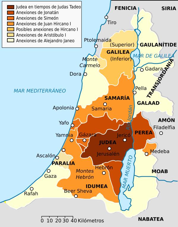 Map Hasmonean Los Macabeos Kingdom Es Svg Mapa Historico Fenicios Cartografía