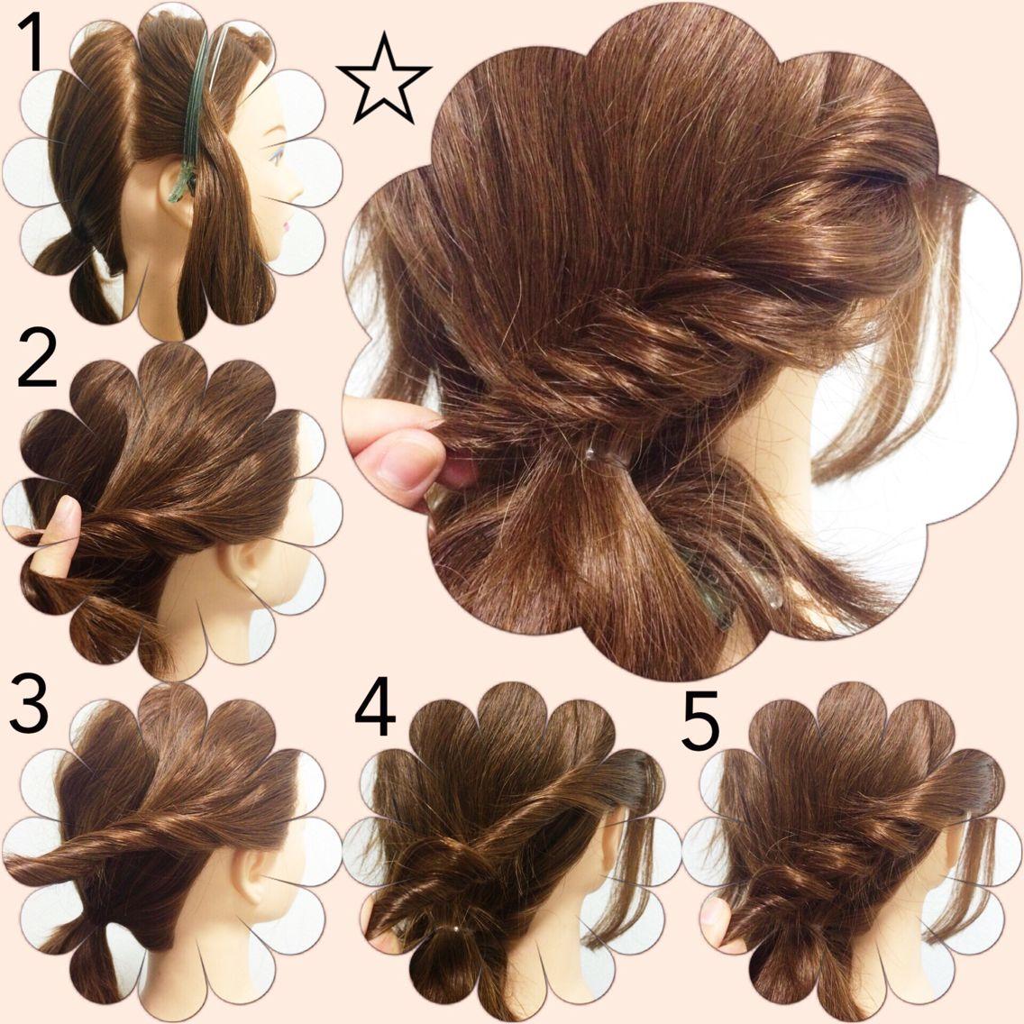 ヘアアレンジ ツイストよりも簡単 ねじった髪を崩すだけ プロセス Hairarrange 簡単 ヘアアレンジ ヘアアレンジ 簡単ヘア