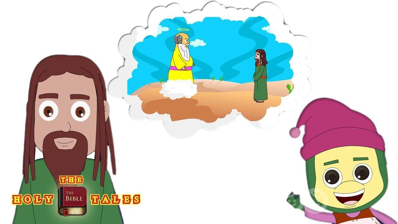 Elijah Fed By Ravens I Old Testament I Animated Bible Story