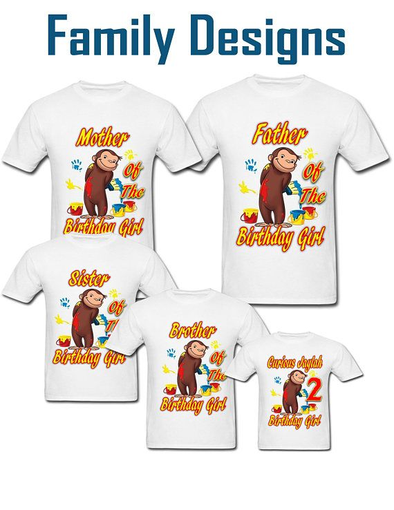 New Curious George Personalized Birthday Shirt # 2 Add Name /& Age