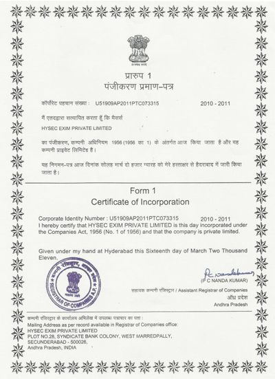 Pin by Gururaj Associates on Company Registration Consultants in - income certificate form