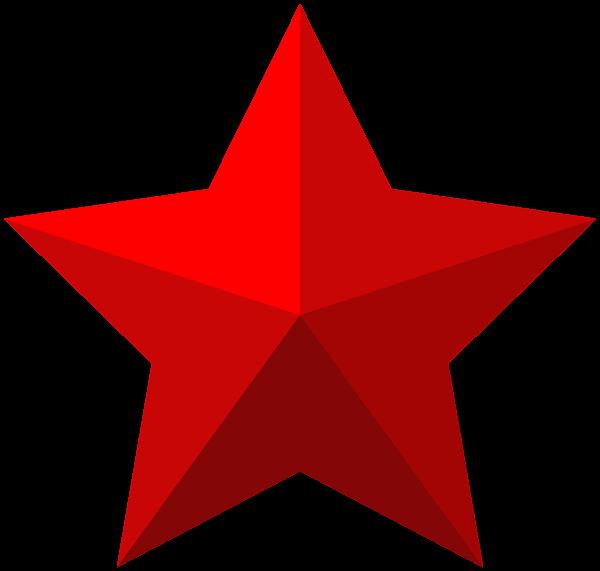 red star png clip art image patriotic clip pinterest clip art rh pinterest com Yellow Star Clip Art Gold Star Clip Art