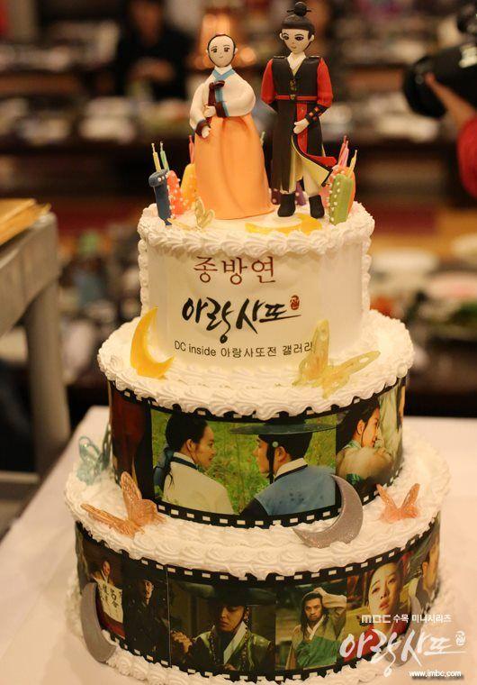 korean drama cake   CAKES   Pinterest   Korean drama, Drama and Korean