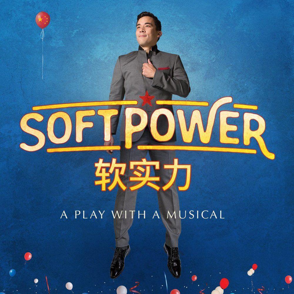 Soft Power. Friday, May 4, 2018. Ahmanson Theatre. Soft