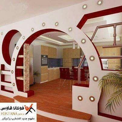 Decor Designs اسقف ديكورات ديكور تصاميم غرف نوم جبس جبسم Bedroom False Ceiling Design Ceiling Design Home Entrance Decor