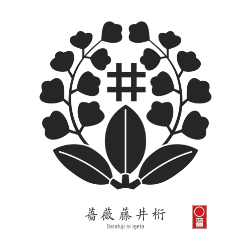 Barafuji Ni Igeta Kamon Japanese Family Crest 画像あり
