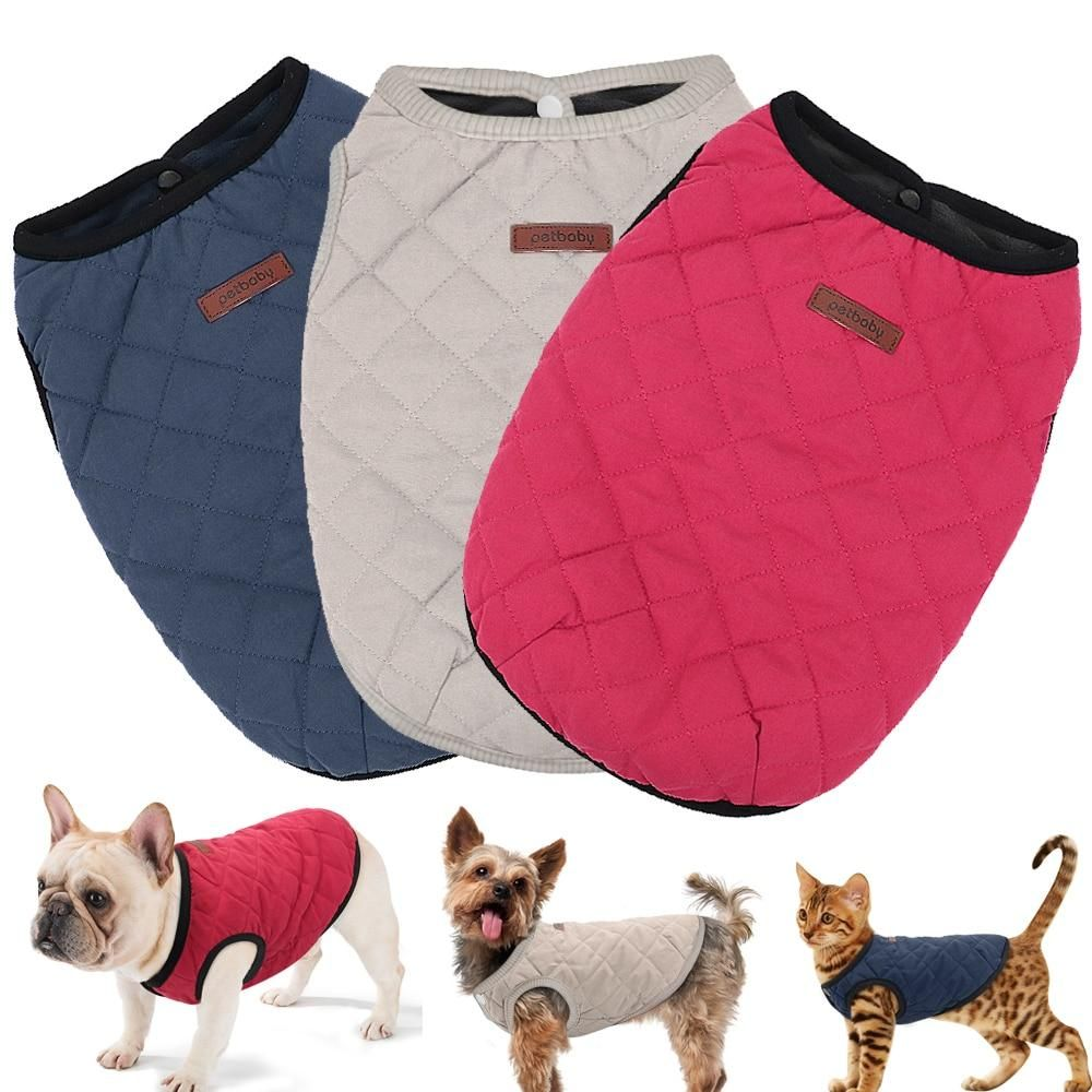 Diamond Quilted Vest In 2020 Small Dog Coats Chihuahua Dogs Clothes Dog Coats