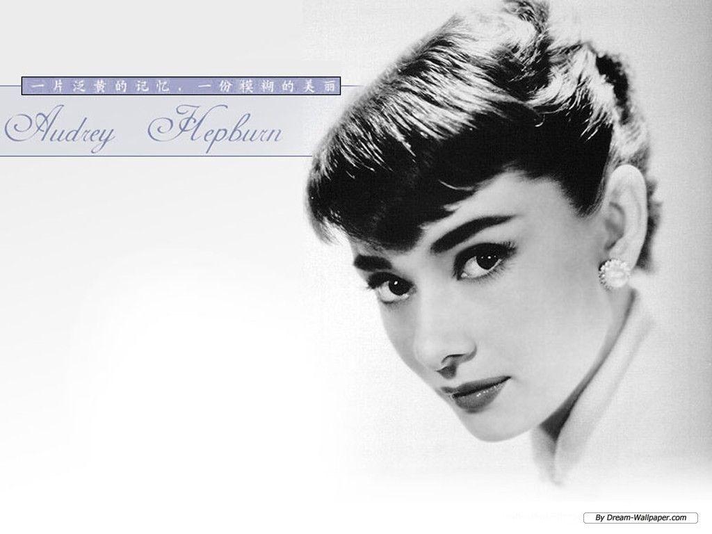 Audrey Hepburn Wallpapers 1600 1200 Audrey Hepburn Wallpaper 49 Wallpapers Adorable Wal Audrey Hepburn Audrey Hepburn Wallpaper Audrey Hepburn Background