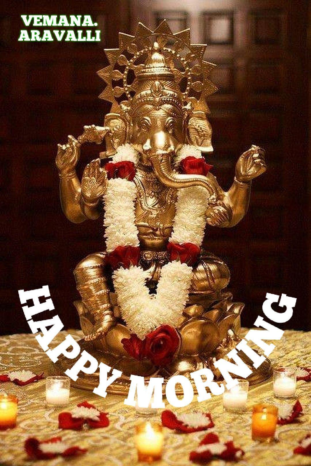 శుభోదయం ShareChat Lord ganesha, Krishna statue, Ganesha