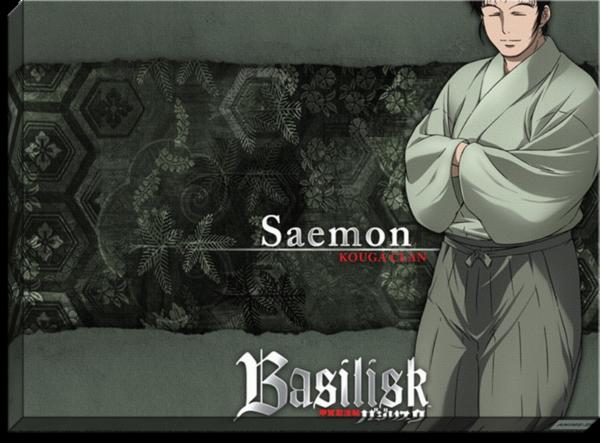 Basilisk Anime Canvas