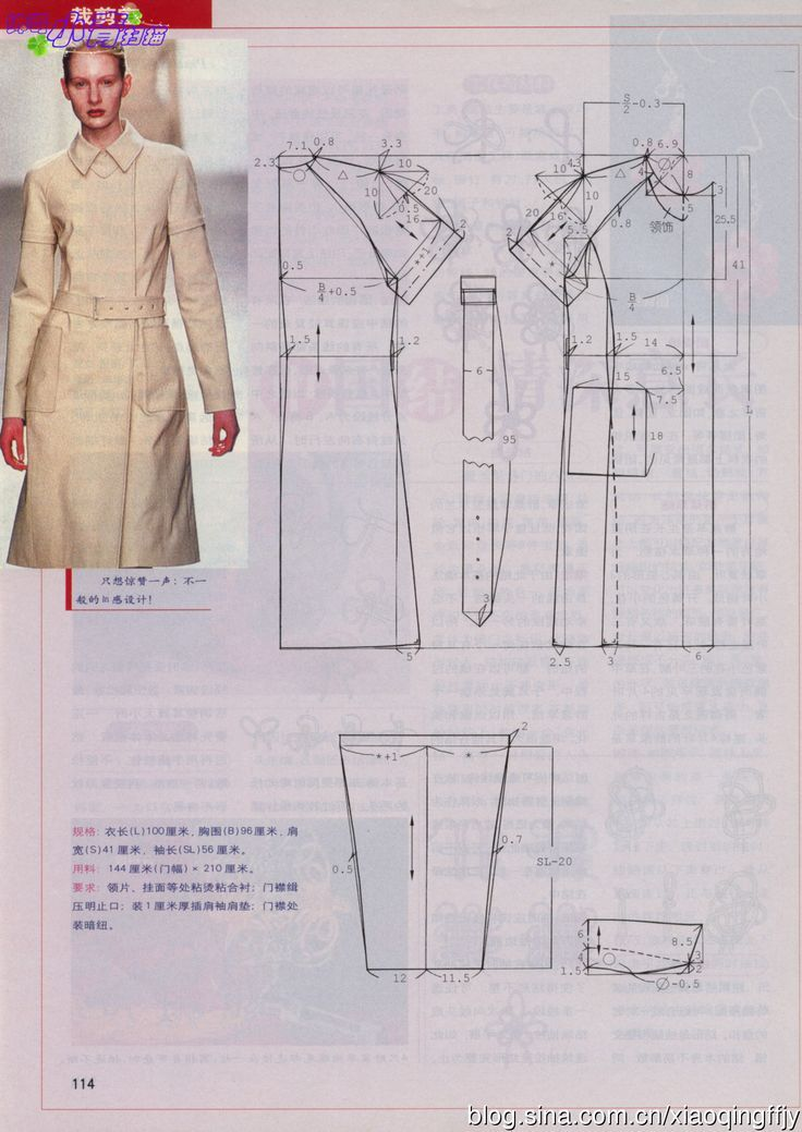 Pin by Tanya on крой   Pinterest   Patterns, Sewing patterns and ...