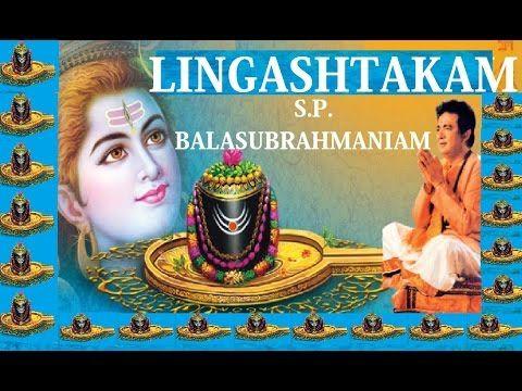 shiva stuthi sp balasubrahmanyam free download