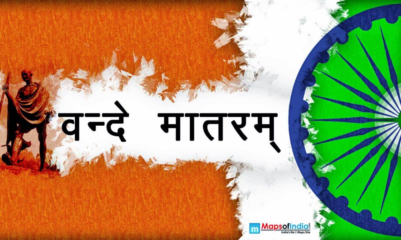 Happy Republic Day 2015 Wallpapers Happy Day 2015 Independence Day Images Happy Republic Day Wallpaper Independence Day Hd Happy republic day images in hindi