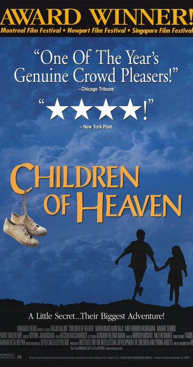 """Directed by Majid Majidi.  With Mohammad Amir Naji, Amir Farrokh Hashemian, Bahare Seddiqi, Nafise Jafar-Mohammadi. After a boy loses his sister's pair of shoes, he goes on a series of adventures in order to find them. When he can't, he tries a new way to """"win"""" a new pair."""