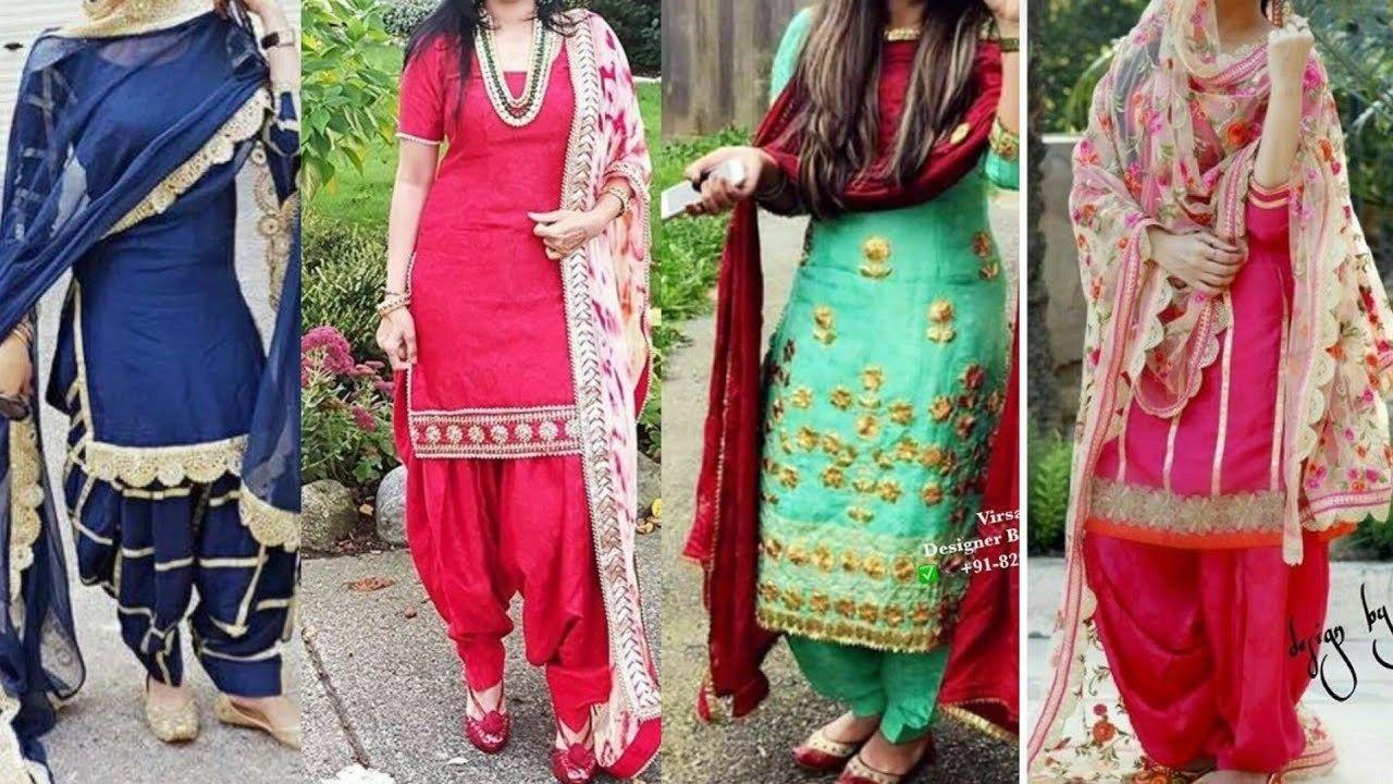 Punjabi Salwar Suit Designs Ideas For Wedding Reception Engagement