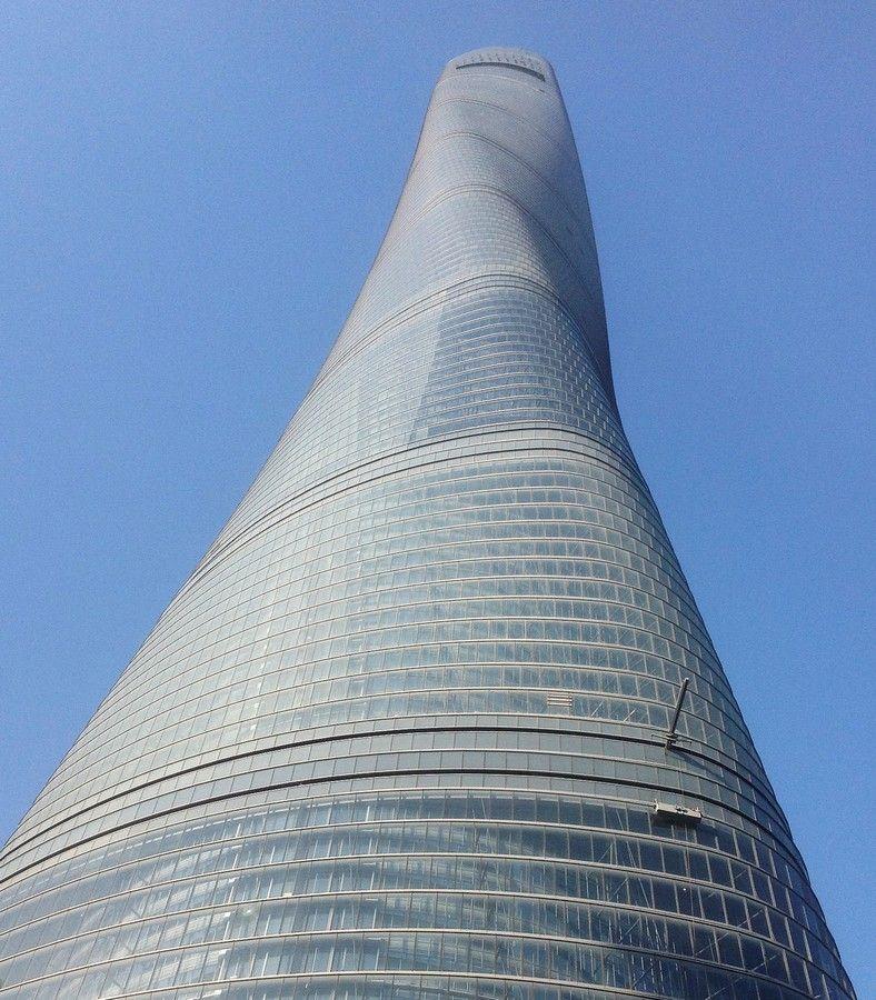 Shanghai Tower Building