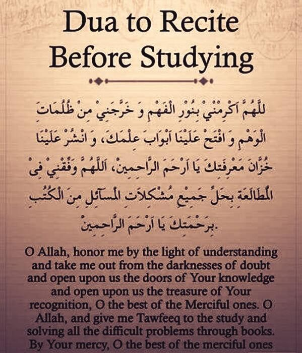 The best beautiful dua ideas on pinterest duaa islam