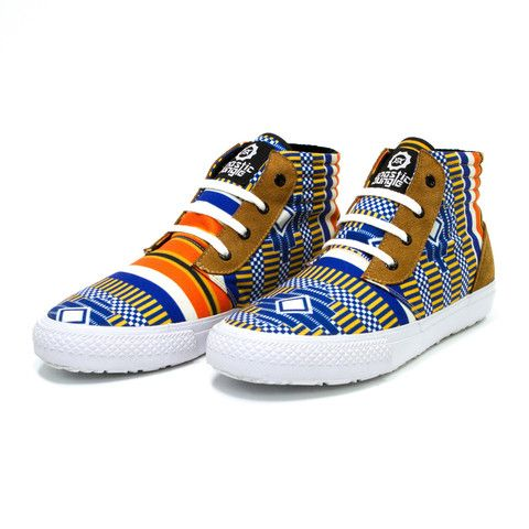 Kingston Mids - Gnostic Jungle Sneakers