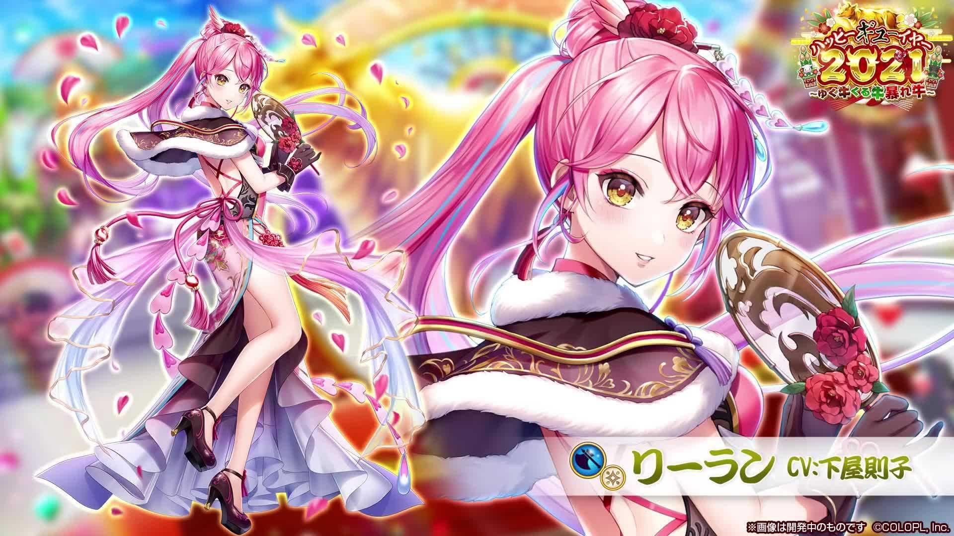 Riran Shironeko Project New Year 2021 Happy Gyu Year 2021 Wallpaper Hd Hq Darkneel Buster Anime new year wallpaper 2021