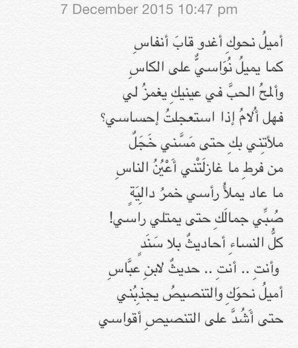 جاسم الصحيح Sihayijm Quotes For Book Lovers Friends Quotes Arabic Love Quotes