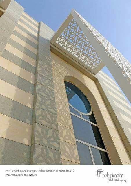 Modern Islamic Interior Design On Behance: Pin By HaimaN Abdeladel On Modern Mosque