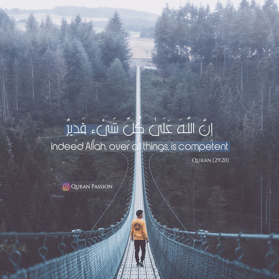 ستأتى لحظة يجبر الله فيها بخاطرك لحظة يهتز لها قلبك وتشفى فيها كل جروحك لحظة يعوضك الله فيها لحظة تفرح فيها Islamic Quotes Quran Islamic Videos Quran