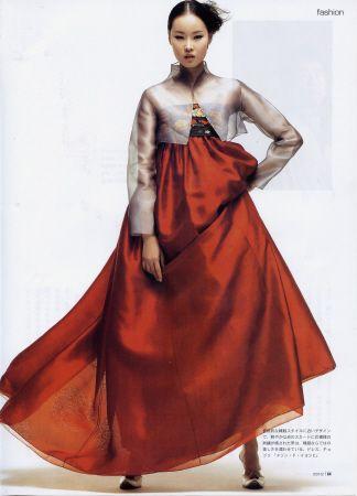 Lee Young-hee HANBOK  Beautiful Korean Traditional Clothing