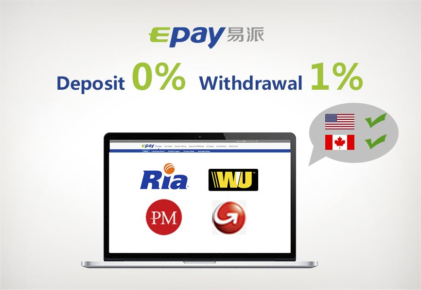 Epay Com Our Low Fees Are Tough To Beat Epay Accept Deposit And Withdrawal By International Wire Transfer Ria M Perfect Money Money Transfer Online Payment