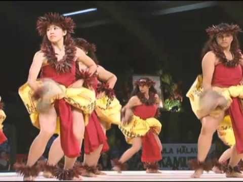 Academy of Hawaiian Arts - Merrie Monarch 2012 (Wahine Kahiko)
