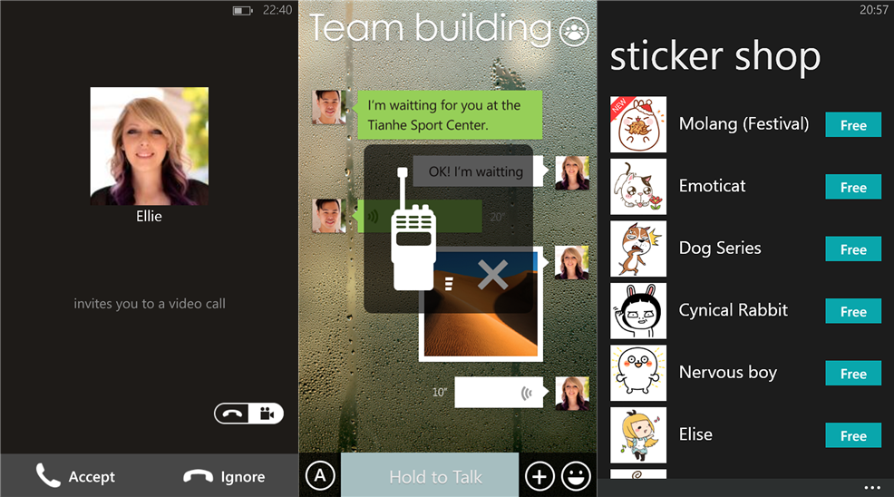 WeChat application update for Windows Phone devices WeChat