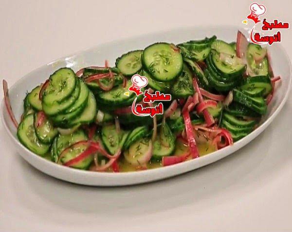 وصفة سلطة خيار من برنامج حلو وحادق لـ الشيف سالى فؤاد مطبخ أتوسه على قد الايد Food Cucumber Condiments