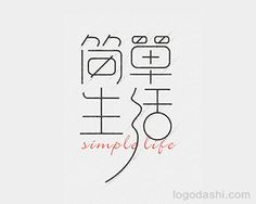 chinese typography - Google Search #chinesetypography chinese typography - Google Search #chinesetypography