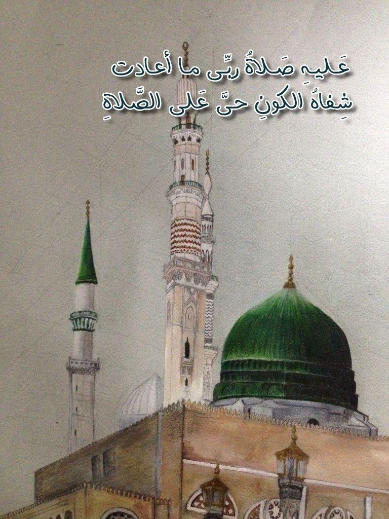 عليه صلاة رب ما اعادت شفاه الكون حي على الصلاة Islamic Calligraphy Islamic Paintings Islamic Art