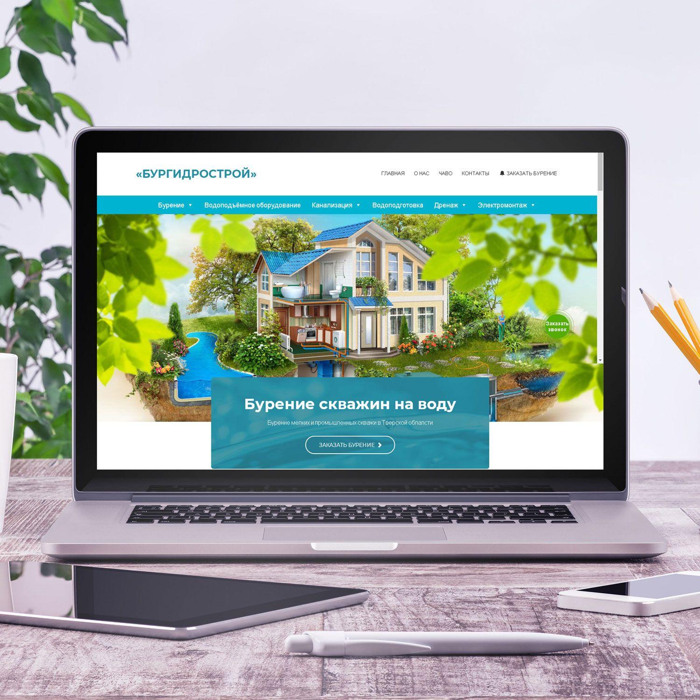 Бесплатно создание сайта за портфолио рекламные агентства продвижение сайтов