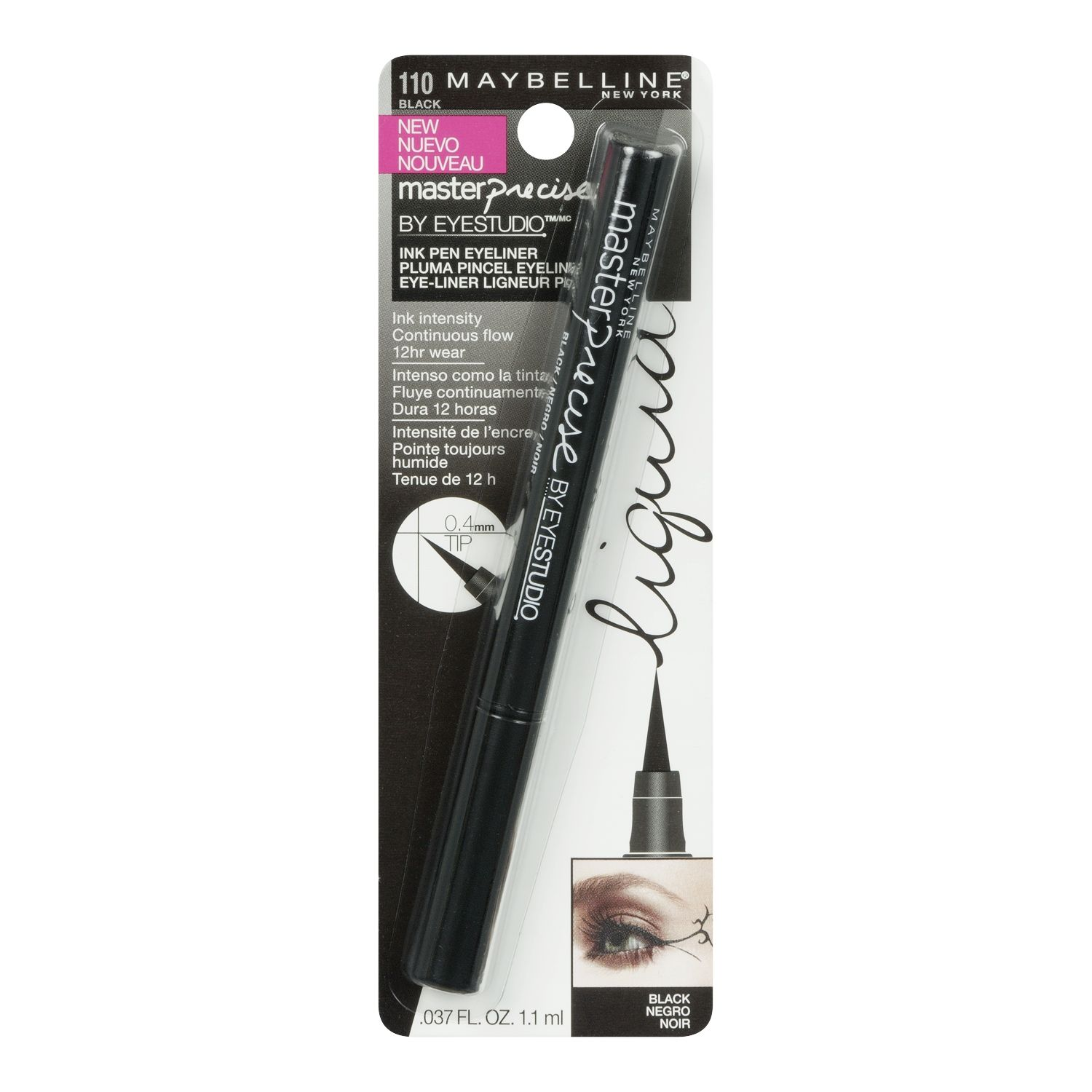 Absolute best drug store eyeliner! Maybelline Master