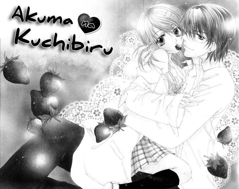 Resultado de imagen para Akuma na kuchibiru