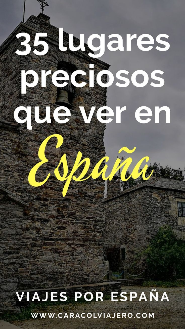 35 Lugares Imprescindibles Que Ver En España Caracol Viajero Viajar Por España Paginas De Viajes Lugares De España