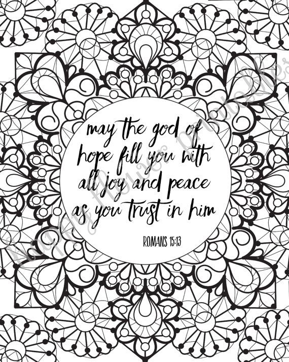 12 Bible Verse Coloring Pages Instant by HappyFlowerPrintable ...