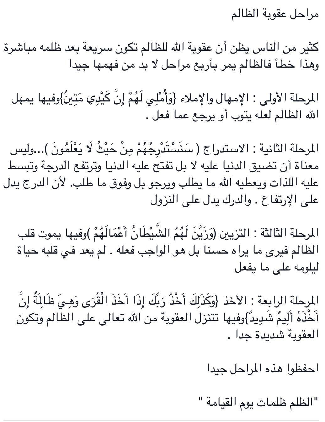 Pin By Karima Ahmed On كلمات Sayings Personality Types Allah