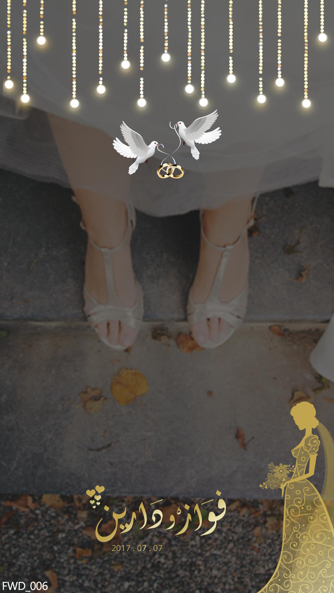 Pin By تصميم فلاتر سناب شات On تصميم فلاتر سناب شات Chandelier Lyrics How To Make A Chandelier Wedding Snapchat Filter