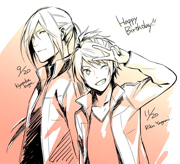 Yas I Know Their Birthday Now