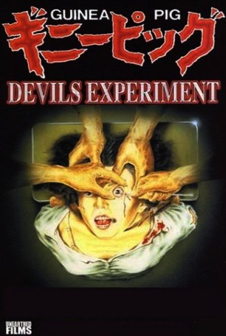 Pin On Horror Movies I Ve Seen