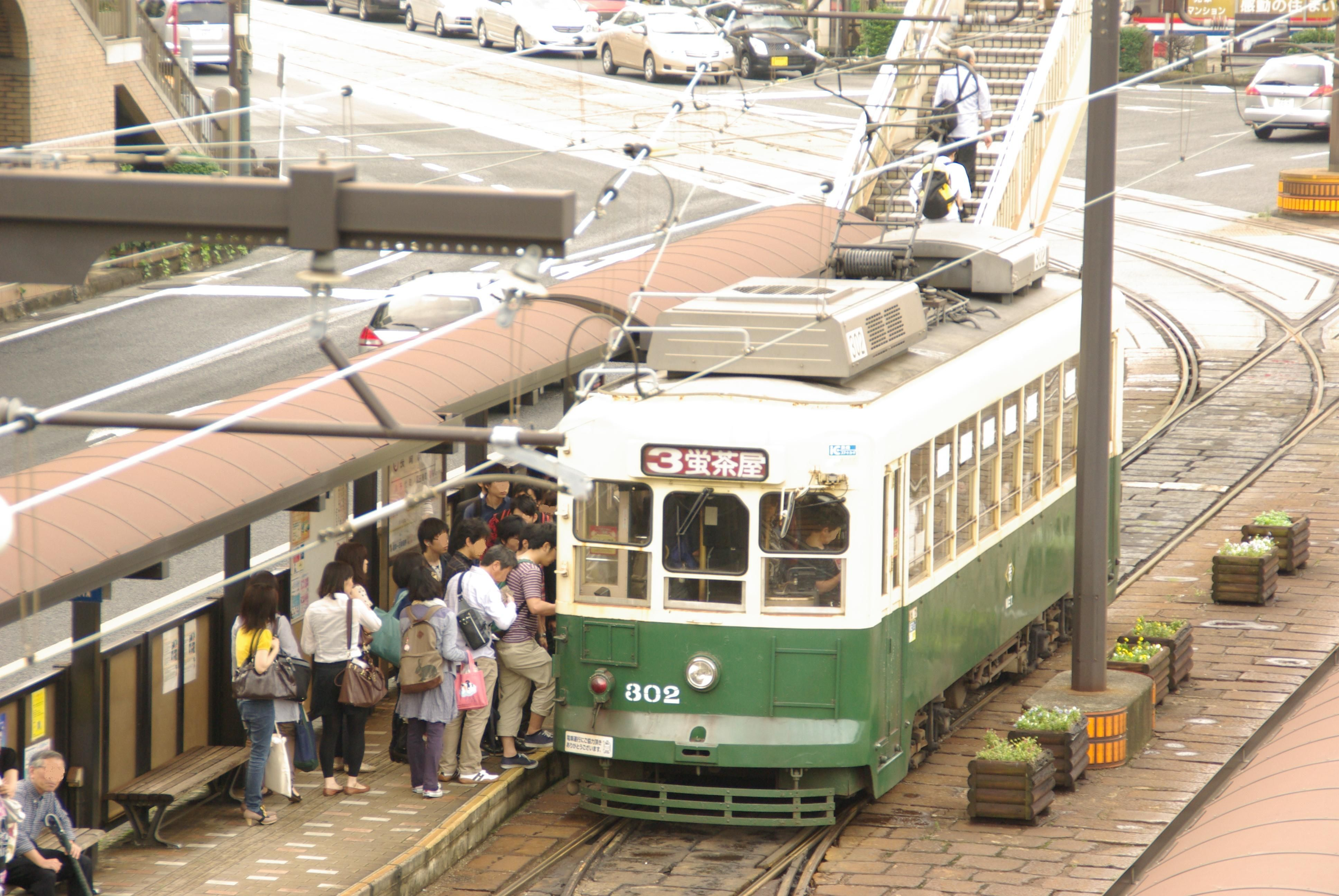 Tramway , Nagasaki