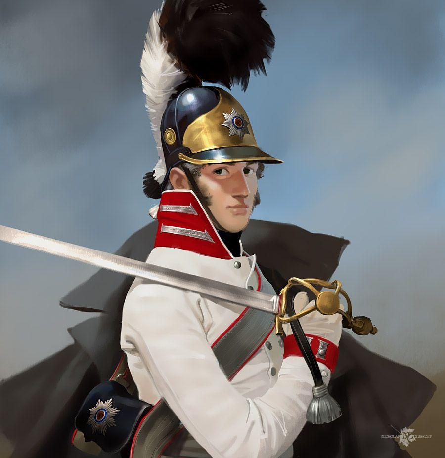 Cavaliere delle guardia imperiale russa
