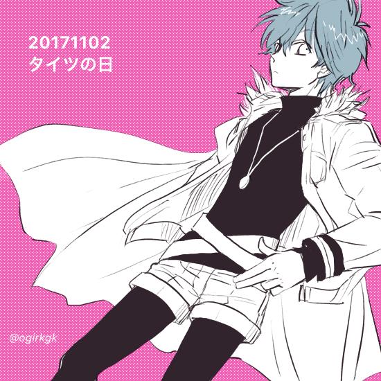 「ブラクロrkgk」 おぎい Black, Anime, Yuno