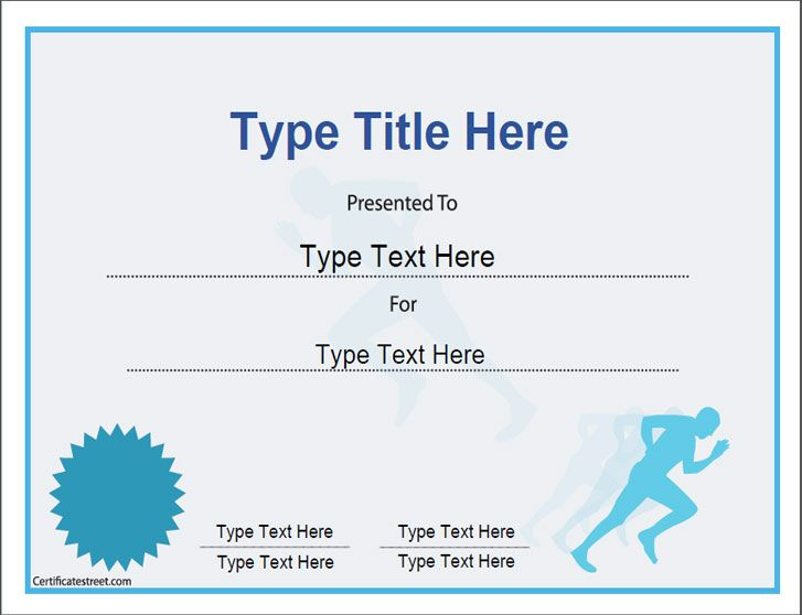 Sports certificate achievement in running certificatestreet sports certificates certificate template for achievement yadclub Image collections